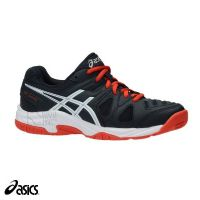 Kid's Asics 'Gel-Game 5' Trainers (C502Y-5001)(Option 1) x4: £14.95